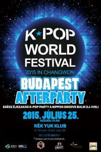 kpopworldfest2015after