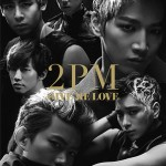 2pm_givemelove_a