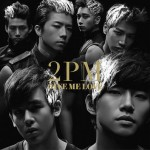2pm_givemelove_normal