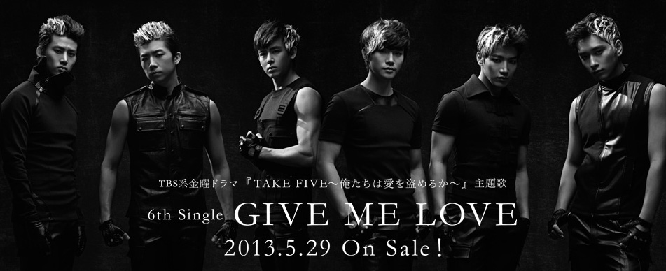 2pm_givemelove_promo1304b