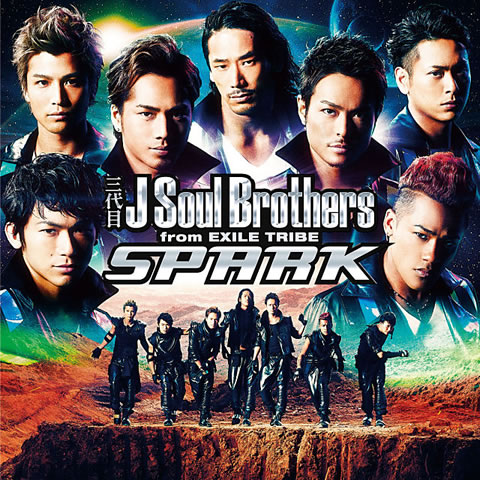 Sandaime_J_Soul_Brothers_CD+DVD