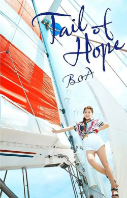 Tail_of_Hope_DVD