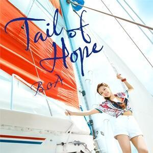 Tail_of_Hope_Special