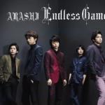 arashi_reg_0526