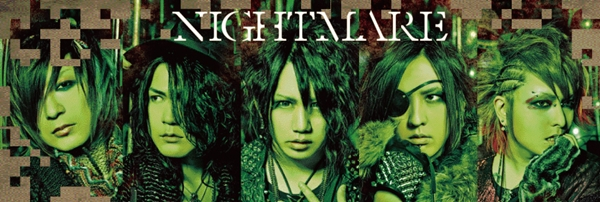nightmare 2013 single