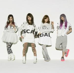 scandal_reg_0416
