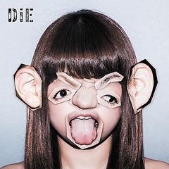 bis_die_cd_0530