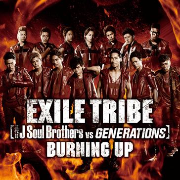 exiletribe_cd_0626