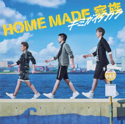 HOME MADE Kazoku_CD_0702
