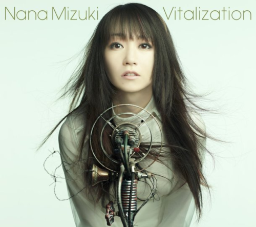 mizukinana_Vitalization_0730