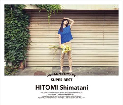 shitomi_CD+dvd