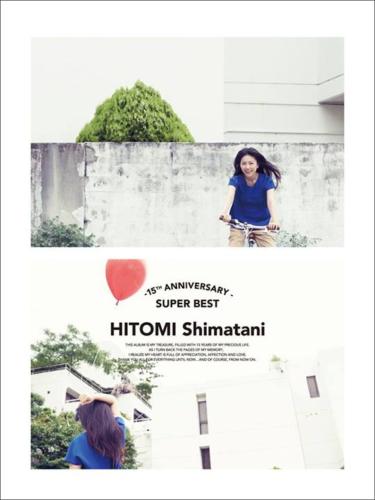 shitomi_CD_Blu-ray