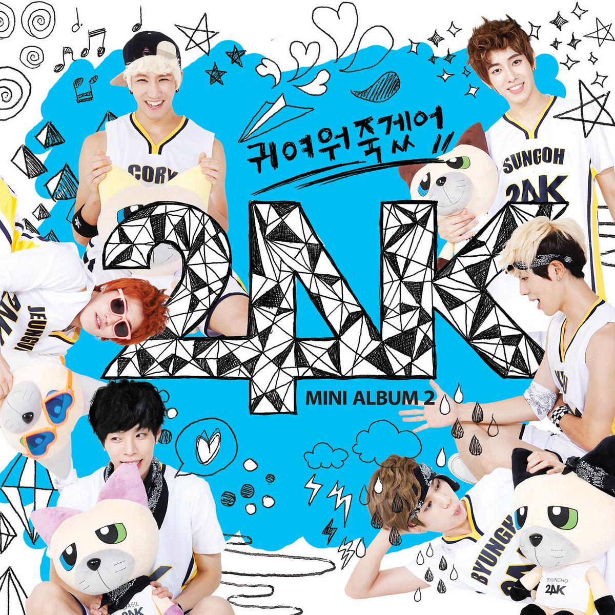 24k_sohowmuch_minialbum