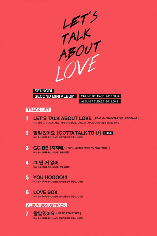 Seungri_1376271281_130812_serungri_lets-talk-about-love-teaser_1-2