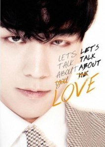 Seungri_1376271338_130812_seungri_album_covers_solo1