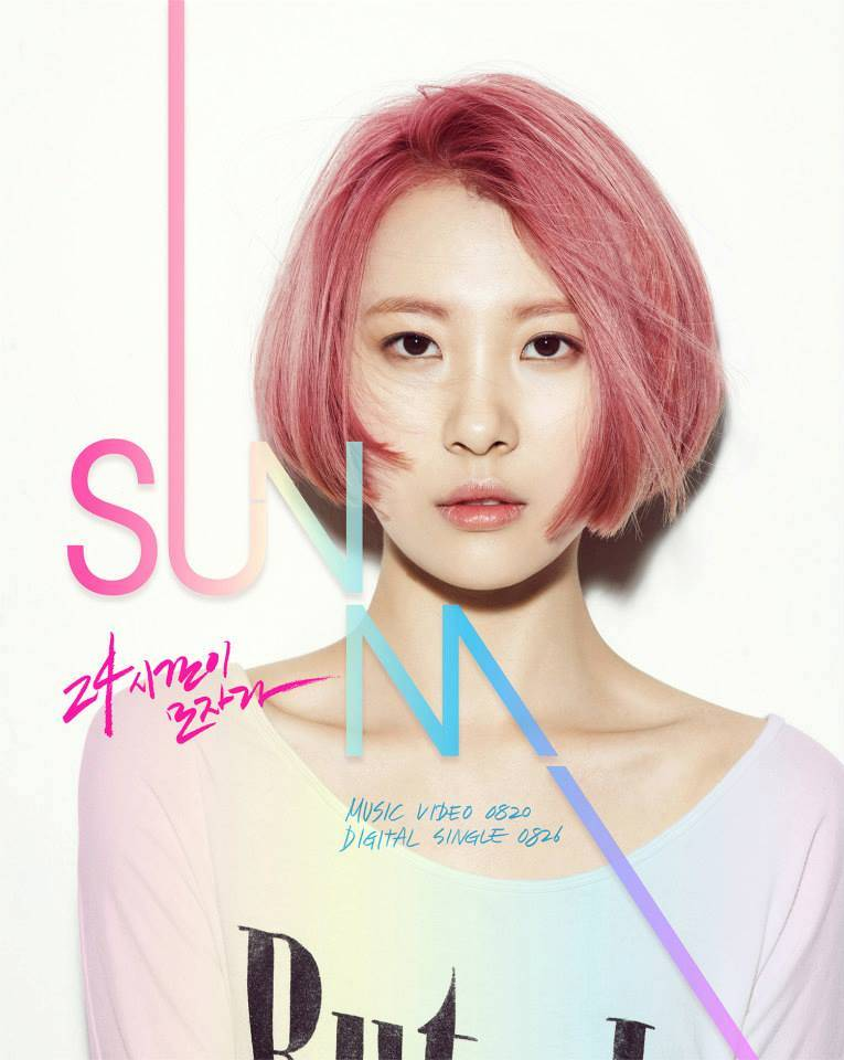 Wonder-Girls-sunmi_1376262999_af_org