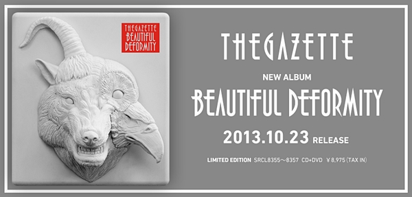 gazette deformity2