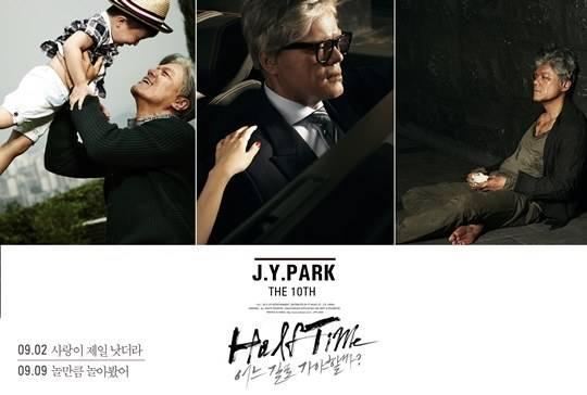 jy-park_1377821531_af_org