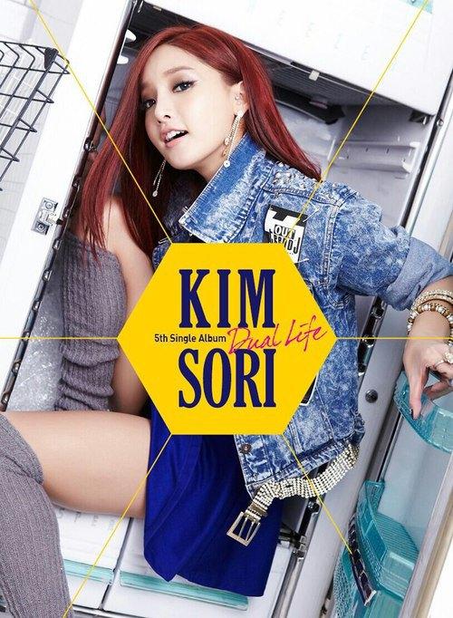 kim-sori-dual-life