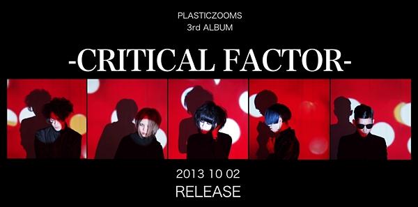 plasticzooms album ad