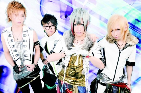 plunklock band