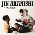 akanishijin_ainaru_a