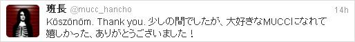 mucc_honcho_twitter