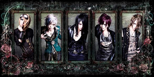 nocturnal bloodlust omega band