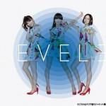 perfume_level3_le