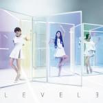 perfume_level3_reg