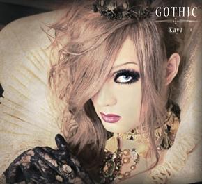 kaya-gothic-A