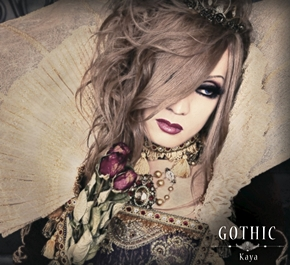 kaya-gothic-B