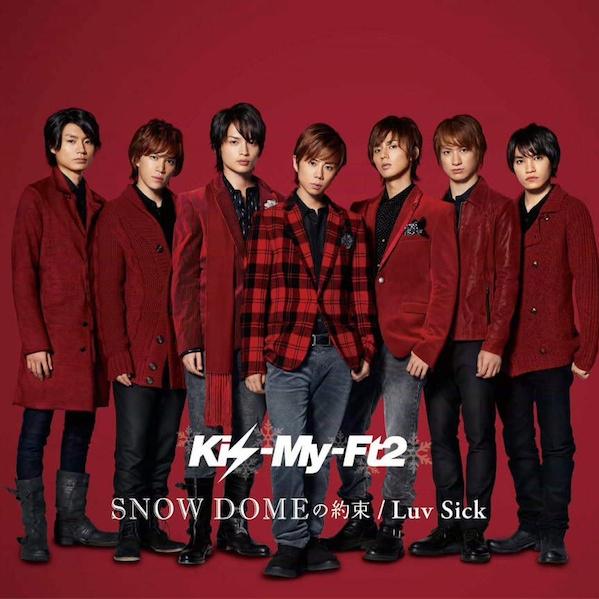 Kis-My-Ft2_LS_7&I verzió_1103