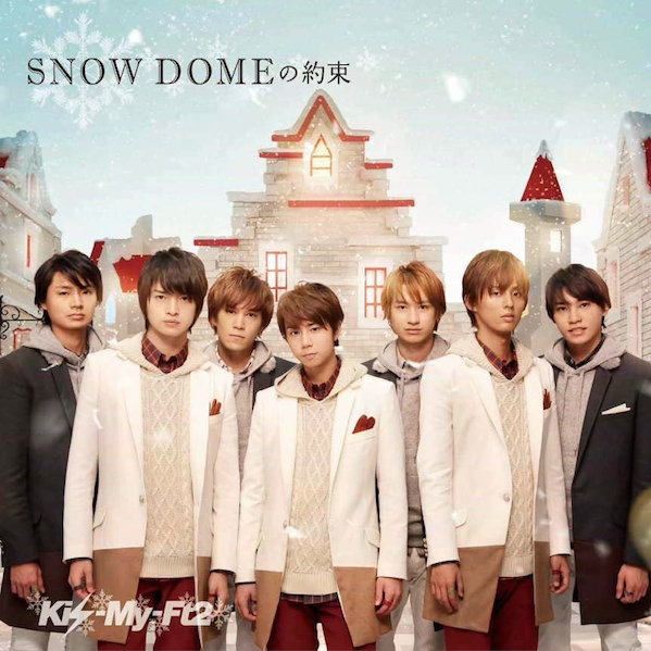 Kis-My-Ft2_LS_CD+DVDA_1103