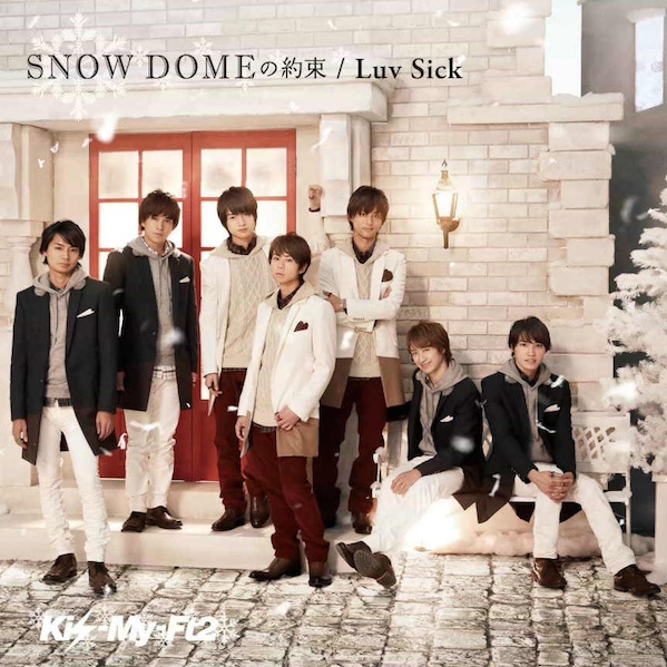 Kis-My-Ft2_LS_CD_1103