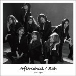 afterschool_shh_cd