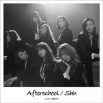afterschool_shh_dvd