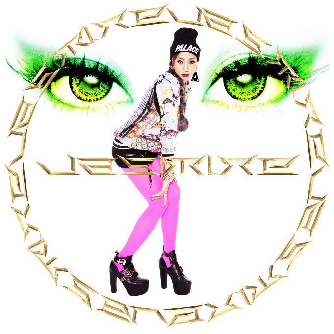 jasmine_reg_1119