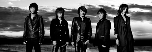 luna sea will band