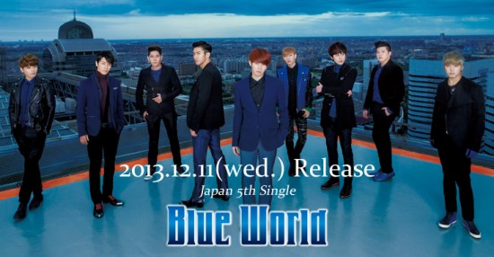 superjunior_blue