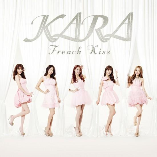 kara_french kiss