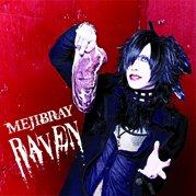 mejiraven1