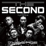 thesecond_iiage_bluray