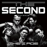 thesecond_iiage_dvd