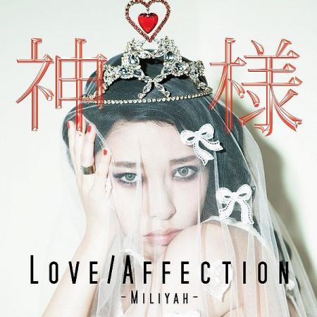 Miliyah-_Love_Affection_Kamisama_0118