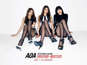 aoa_miniskirt03