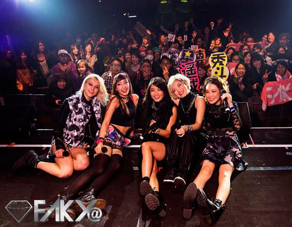 faky2013_xmasparty