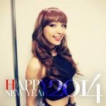faky2013ny_Diane
