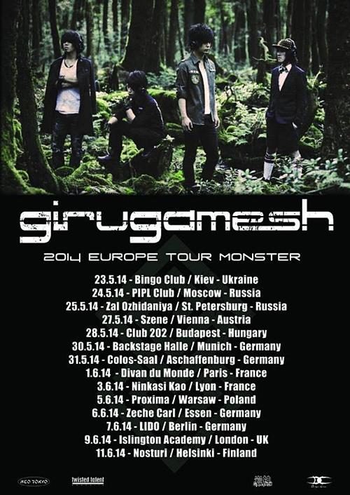 girugamesh monster europe tour