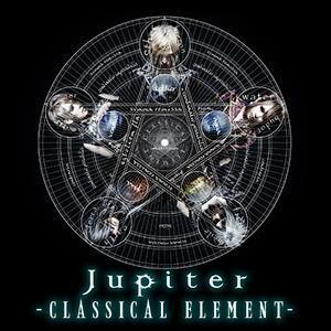 jupiter_classicalelement